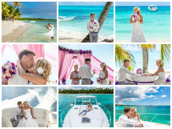 Wedding ceremony on the Saona Island {Olesya+Dmitry}