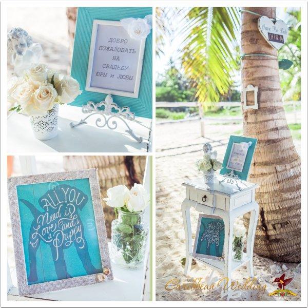 caribbean-wedding-ru-02