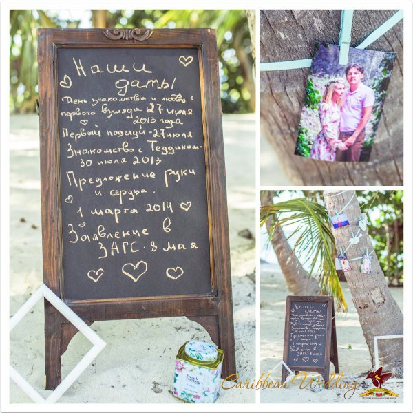 caribbean-wedding-ru-08