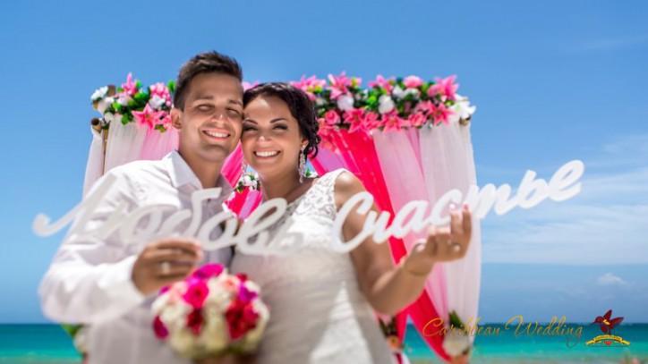 weddings-in-dr-34